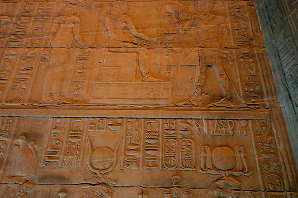 Hieroglyphs at Philae temple
