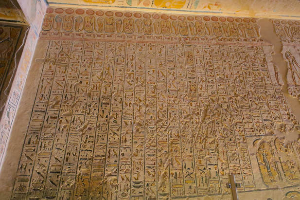 hieroglyphs in tomb of Rameses 9